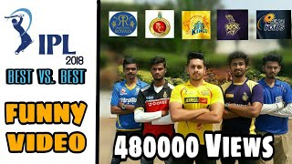 Video IPL Funny Video | Best VS Best | IPL 2018 | TFC MP3, 3GP, MP4, WEBM, AVI, FLV Juli 2018