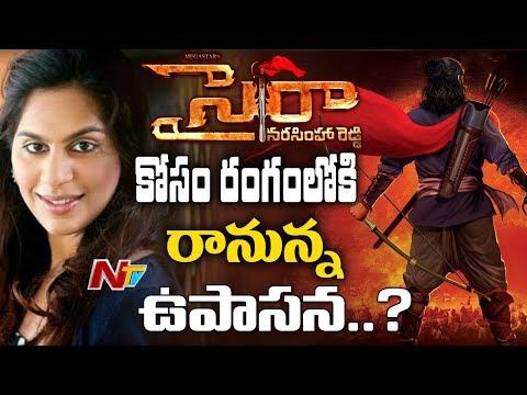 Hero Ram Charan's Wife Upasana To Handle SYE RAA NARASIMHA REDDY Movie?