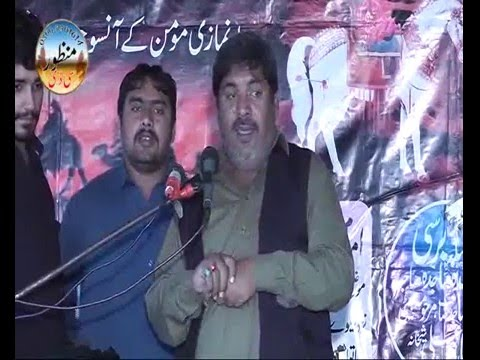 Video Zakir Liaqat  Hussain Samandwana  majlis jalsa 5 Mar 2016 Chak Shikhana Jhang download in MP3, 3GP, MP4, WEBM, AVI, FLV January 2017
