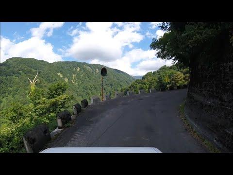 【絶景】石川県の秘境温泉【岩間温泉山崎旅館】