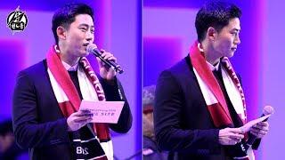 180211 2PM 택연 직캠 'LIVE SITE 진행 MC' MC 2PM Taecyeon Fancam @라이브사이트 K-POP 콘서트 @강릉올림픽파크 By 천둥