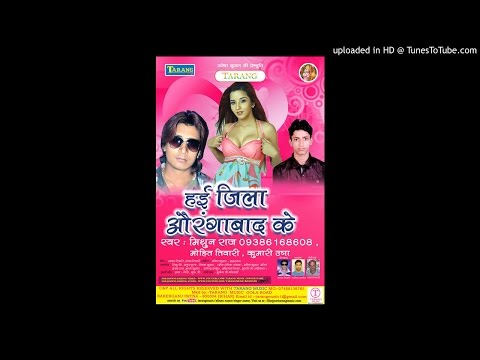 chote sapana song