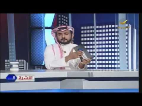 الذهب - تابعونا : https://twitter.com/alnashra_el شاركونا تعليقاتكم عبر هاشتاق #النشرة_ال #النشرة_ال أول تجربة تلفزيونية بطابع...