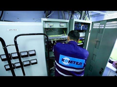 Подключение интернета по технологии GPON. Александровка (видео)