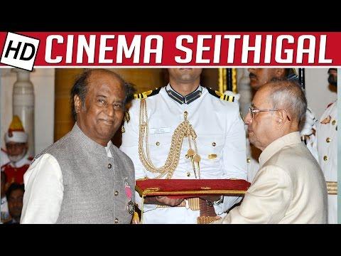 Rajinikanth-receives-Padma-Bhushan-in-2016-Cinema-Seithigal-Kollywood-News