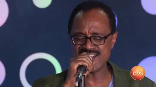 ወንድሙ ጅራ የኔ ጉዳይ ሙዚቃዉን በማን ከማን ከመሳይ ጋር ከቶራ ባንድ ጋር/Wendemu Jira Live Performance