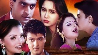 Video Teri Mohabbat Ke Naam Full Movie   Hindi Romantic Movie   Ashwini Bhave   Mohnish Bahl MP3, 3GP, MP4, WEBM, AVI, FLV November 2018