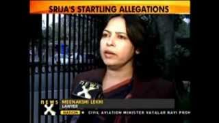 Meenakshi Lekhi talks about Chiranjeevi's daughter Srija files dowry harassment - NewsX