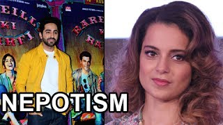 Ayushmann Khurrana shows no support for Kangana Ranaut's Nepotism issue in Bollywood. Watch his reaction in the video.  Report By: Abhishek Halder. Edited By: Kamlesh KandpalSubscribe now and watch for more of Bollywood Entertainment Videos at http://www.youtube.com/subscription_center?add_user=bollywoodnowRegular Facebook Updates https://www.facebook.com/bollywoodnow.  Twitter Updates https://twitter.com/bollywoodnow  Follow us on Pinterest: https://pinterest.com/bollywoodnow  Follow us on Google+ : https://plus.google.com/+bollywoodnow