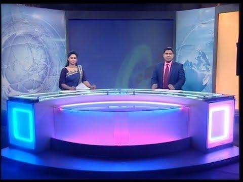 02 PM News || দুপুর ২টার সংবাদ || 24 January 2020 || ETV News