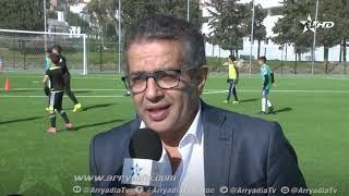 ربورتاج الرياضية|أشرف محمد جودار رئيس لجنة البنيات التحتية للجامعة الملكية المغربية لكرة القدم و كذا