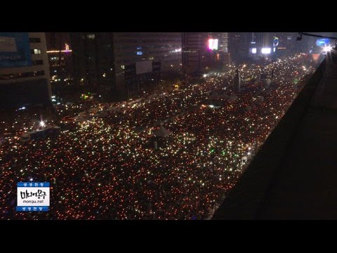 We are win-4th People's Rally for resignation of Park, Geun-hye on 19th November