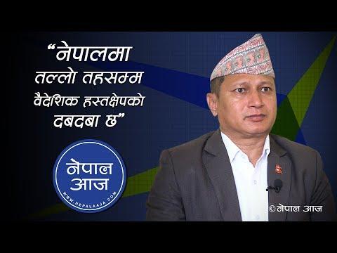 (नेपालका मन्त्री भारतलाई व्यापार घाटा नहोस् भन्ने जप्छन् | Prem Sagar Poudel | Nepal Aaja - Duration: 42 minutes.)