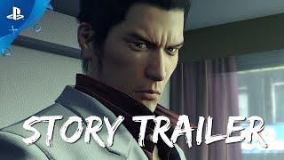 Yakuza Kiwami - Story Trailer   PS4