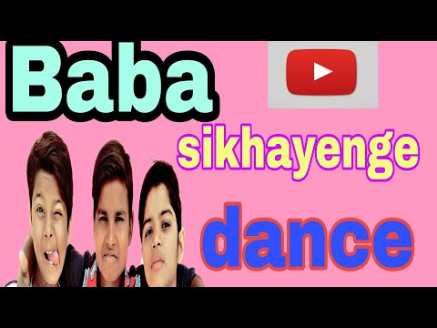 Video New vines video (Baba ki duniya 2.0) Baba sikhayenge dance part 1 download in MP3, 3GP, MP4, WEBM, AVI, FLV January 2017