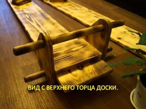 Доска евминова сделать своими руками