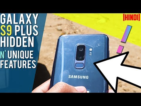 GALAXY S9 PLUS HIDDEN AND UNIQUE FEATURES [HINDI]