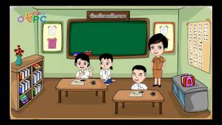 สื่อการเรียนการสอน คำที่มีพยัญชนะต้นเป็นอักษรกลาง สูง ต่ำ ป.3 ภาษาไทย