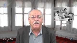 Abolghasem Halat ابوالقاسم حالت با اجرای استاد نوح در تلویزیون پیام جوان