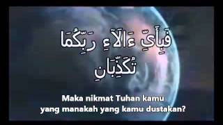 Video Surah Ar Rahman. (Full) MP3, 3GP, MP4, WEBM, AVI, FLV September 2018