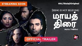 Maya Thirrai | Directed by Kaushik | Starring Eden & Nanda | Official Trailer | Streaming Now