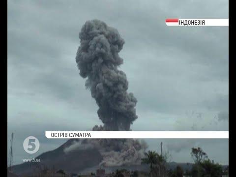Виверження вулканів та руйнівні стихії – дайджест подій у світі