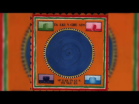 Talking Heads - This Must Be The Place (Official Audio)