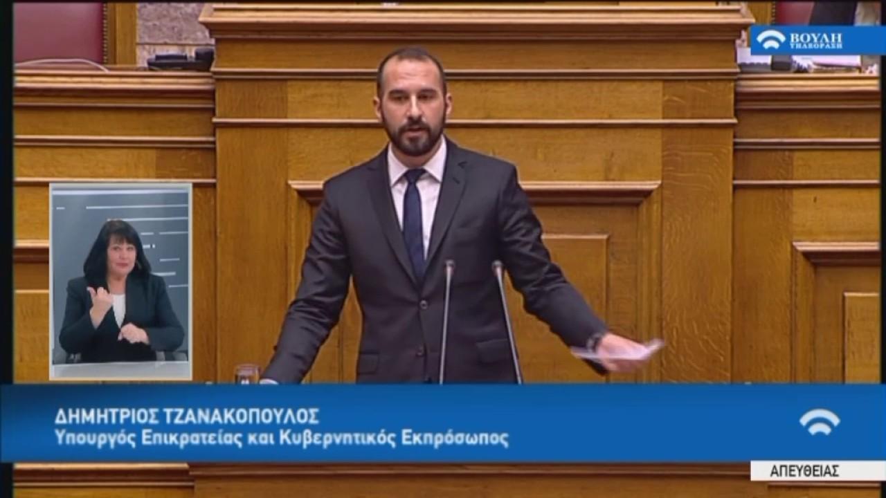 Προϋπολογισμός 2017: Δ.Τζανακόπουλος (Υπουργός Επικρατείας και Κυβ.Εκπρ.)(10/12/2016)