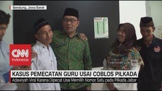 Video Ridwan Kamil Temui Guru yang Dipecat Gara-gara Beda Pilihan - Pilkada Jabar MP3, 3GP, MP4, WEBM, AVI, FLV September 2018