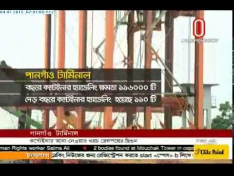 Container expenses get double in Pangaon terminal (04-07-2015)