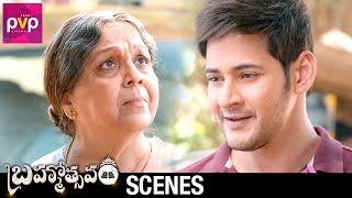 Rohini Hattangadi Regrets her Mistakes | Brahmotsavam Movie Scenes | Mahesh Babu | Samantha