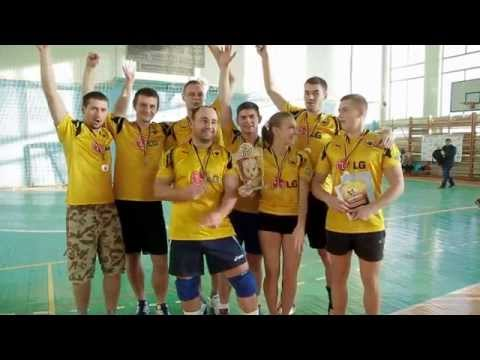 Битва корпораций (ІII этап - Волейбол)