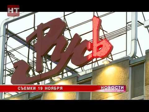 В Великом Новгороде сотрудники полиции задержали подозреваемого в заведомо ложном сообщении об акте терроризма
