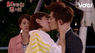Video (ENG SUB) Just You (就是要你愛上我) EP20 - Acting Bold! Kiss In Public 亮亮宣示主權|Vidol.tv MP3, 3GP, MP4, WEBM, AVI, FLV Maret 2019
