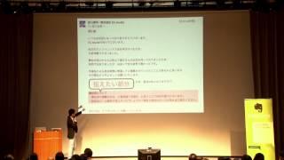 ChatWork株式会社 マーケティング部マネージャー 堀江裕隆 様 講演【第84回D2K】 131125