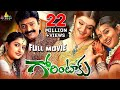 Gorintaku Telugu Full Movie  Rajasekhar Meera Jasmine Aarti Agarwal  Sri Balaji Video waptubes