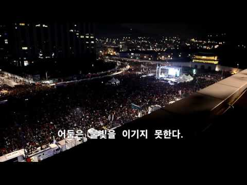 There's demonstration. Then there's South Korean demonstration.