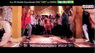 Kevvu Keka Video Song - Gabbar Singh Movie Song