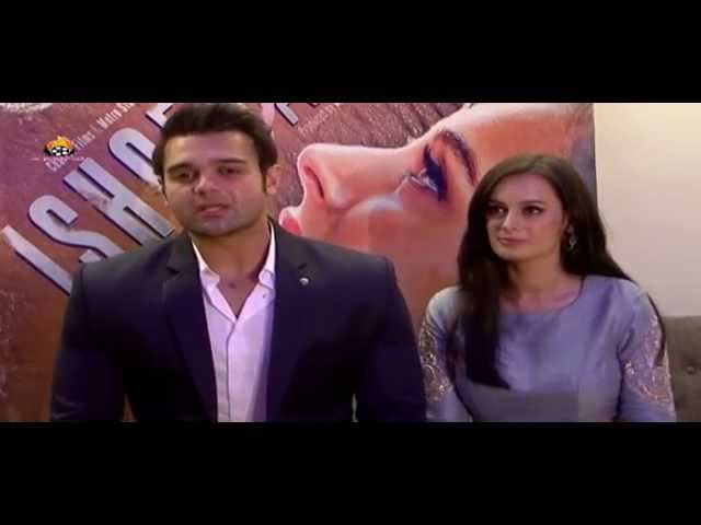 Ishq E Darriyaan Movie Official Tr