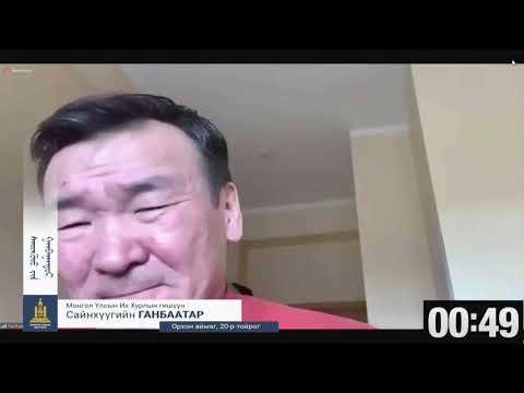 С.Ганбаатар: Монгол Улс 400 тэрбум долларынхаа баялгийг буцааж авах алтан боломж бүрдсэн