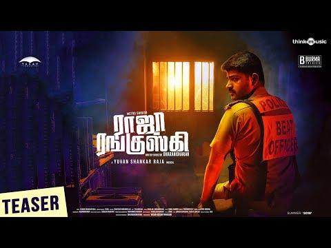 Raja Ranguski Teaser | Metro Shirish, Chandini Tamilarasan | Yuvan Shankar Raja | Dharanidharan