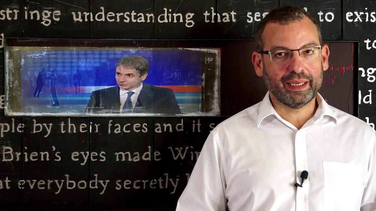 Ο Χριστοφορίδης ξαναχτυπά: Ο γαλάζιος μονόδρομος προς τις απολύσεις!