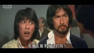 Video 粵語  雜家小子 洪金寶 元彪 主演 MP3, 3GP, MP4, WEBM, AVI, FLV November 2018