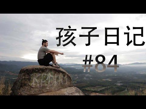 Thumbnail for video 3gFb3zAcxr4