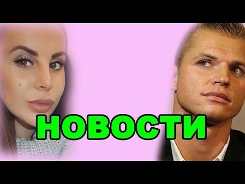 Ветер заступилась за Глеба, Тарасов вернулся в семью! Новости дома 2 (эфир от 16 января, день 4634)