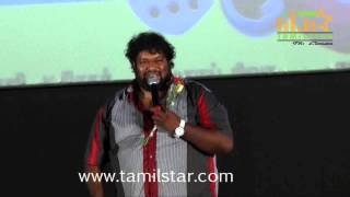 Palakkattu Madhavan Movie Audio Launch Part 1