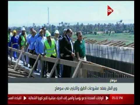 وزير النقل في جولة تفقدية لمتابعة مشروعات الطرق والكباري في صعيد مصر