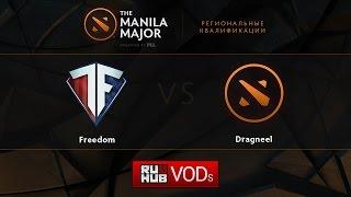 Dragneel vs Freedom, game 2