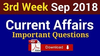 Current Affairs | September 2018 Third week Current Affairs | September 2018 Current Affairs