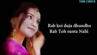 Video Chunariya (Lyrics)Song  | Mango Talkies| Sachin Gupta | Priyanka B & Soham M | Shivang & Prateeksha download in MP3, 3GP, MP4, WEBM, AVI, FLV January 2017